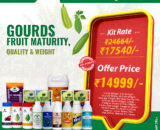 Utkarsh 1 Acre Kit For Gourds -Fruit Maturity, Quality & Weight Kit
