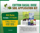 Cotton cultivation basal dose kit